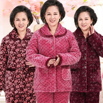 Winter pajamas lady old person thickening warm home suit set mom flannel cotton jacket old man cotton clothes