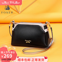 Golden Fox middle-aged handbags 2019 New simple atmospheric quality fashion casual bag shoulder messenger bag mother bag