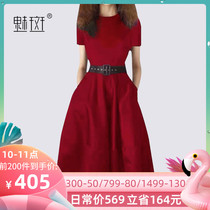 Charm spot Hepburn fashion red dress female 2019 new summer waist ladies long temperament a word skirt