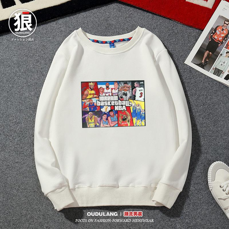 欧美篮球全明星集合潮流卫衣秋季新款学生青年嘻哈长袖T恤男外套