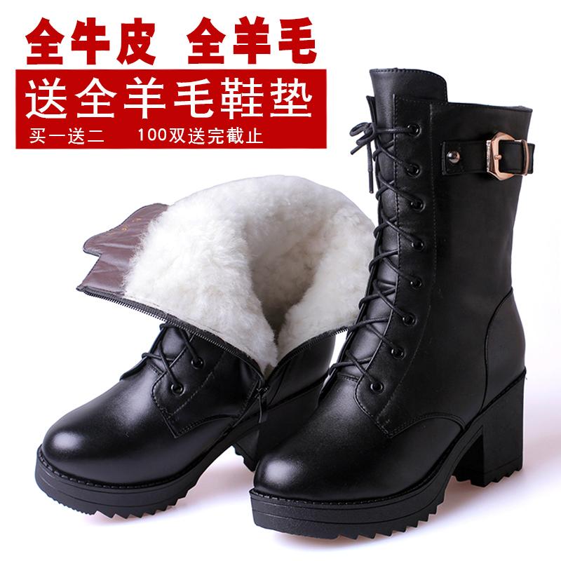 冬季羊毛真皮棉靴中筒靴女棉鞋粗跟英伦马丁靴女短靴厚底军靴大码