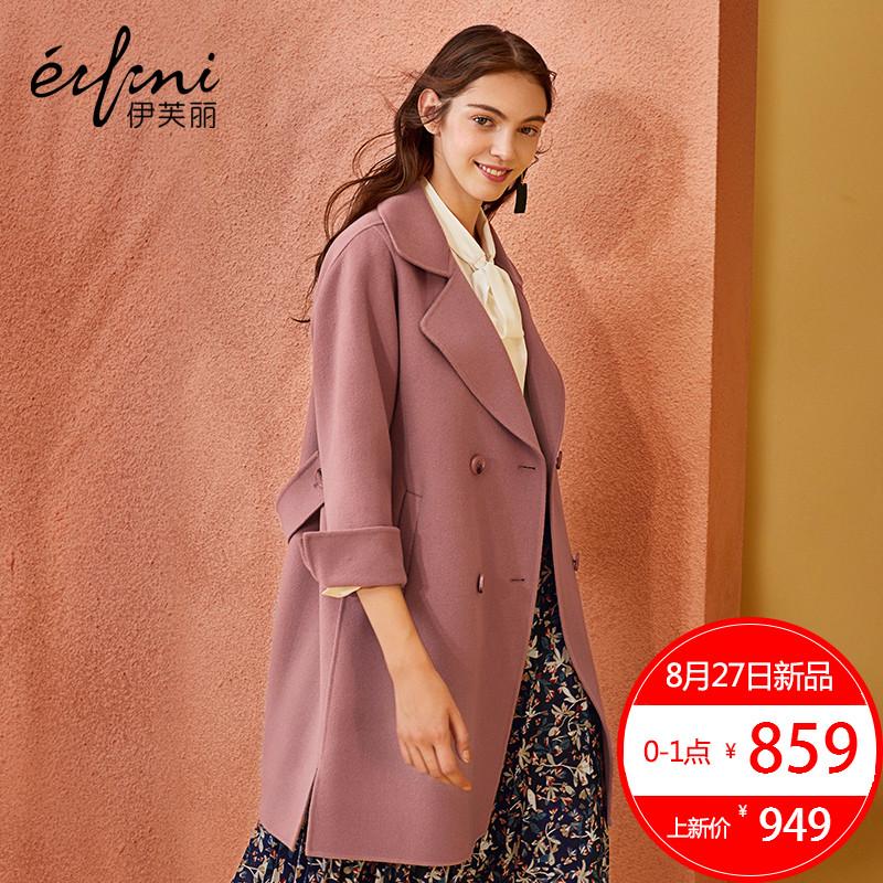 预售伊芙丽2017秋装新款韩版 纯羊毛 双面呢大衣中长款毛呢外套女