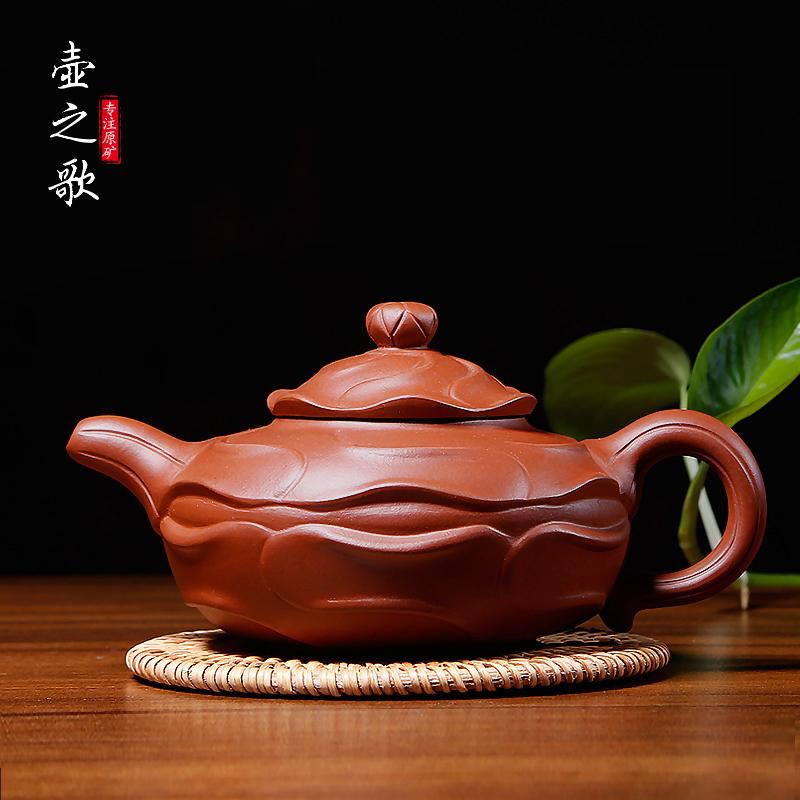 壶之歌宜兴紫砂壶 纯全手工正品茶壶茶具套装原矿朱泥风卷葵茶壶