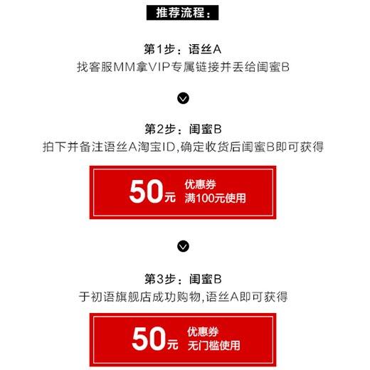 #100扫雷红包群##语丝召集令#8-10月期间,语丝们推荐闺蜜到100扫雷红包群购物,你和
