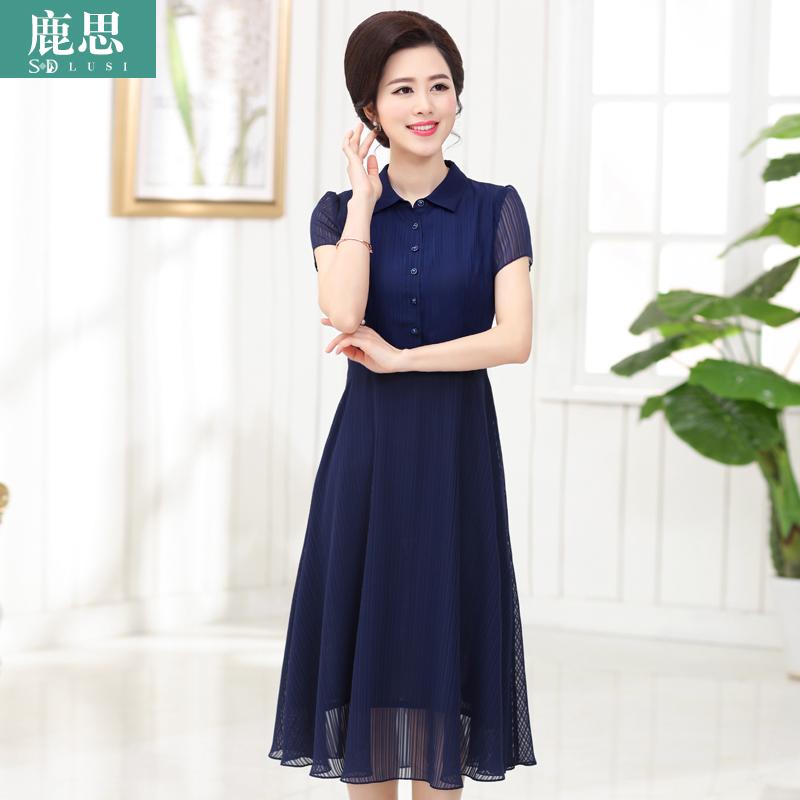 妈妈装夏装女装雪纺连衣裙40-50岁中年妇女大码中老年中长款裙子