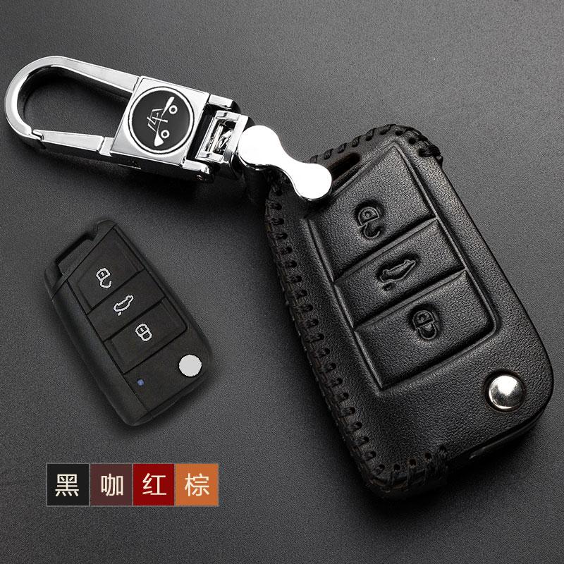 2017款大众新帕萨特车钥匙包真皮凌渡钥匙包新款途观l汽车钥匙包