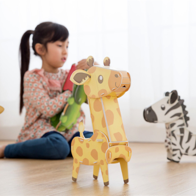 乐立方3d立体拼图 动物模型儿童手工制作纸质diy早教