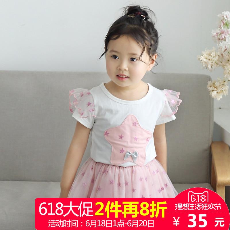 女童夏装韩版t恤儿童打底衫短袖圆领套头体恤宝宝小孩中大童上衣