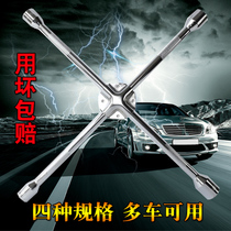 Car tire wrench L-type cross-sleeve wrench effort-saving casing removal tire change tool set