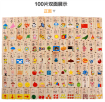 Look at the figure literacy card learning Pinyin Chinese characters have figures building blocks young children pre-school teaching toy numbers