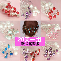 Korean version of the headdress hair accessories hairpin 20 adult girls hairpin hairpin U-shaped diamond hairpin hairpin head flower jewelry