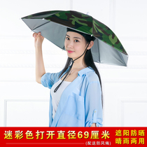 Fold the umbrella hat on the head with an umbrella to take the lead on the Hat head with umbrella cap umbrella take off wear style