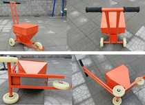 Scriber scriber Scriber scriber paint playground parking space draw line machine track and field site multifonctionnel