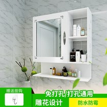 Formaldehyde-free bathroom bathroom toilet storage washbasin mirror cabinet toilet wall-mounted simple and modern
