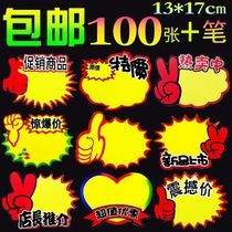 Label recommended price tag fruit shop owner large display stickers stickers price list handwritten numerals