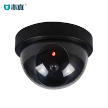 Full bright imitation door anti-theft camera elevator pretend with lights thief cell fake monitor Home anti-theft