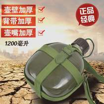 Wild kettle vintage thickened 87 military training kettle outdoor kettle portable Army fan kettle large capacity