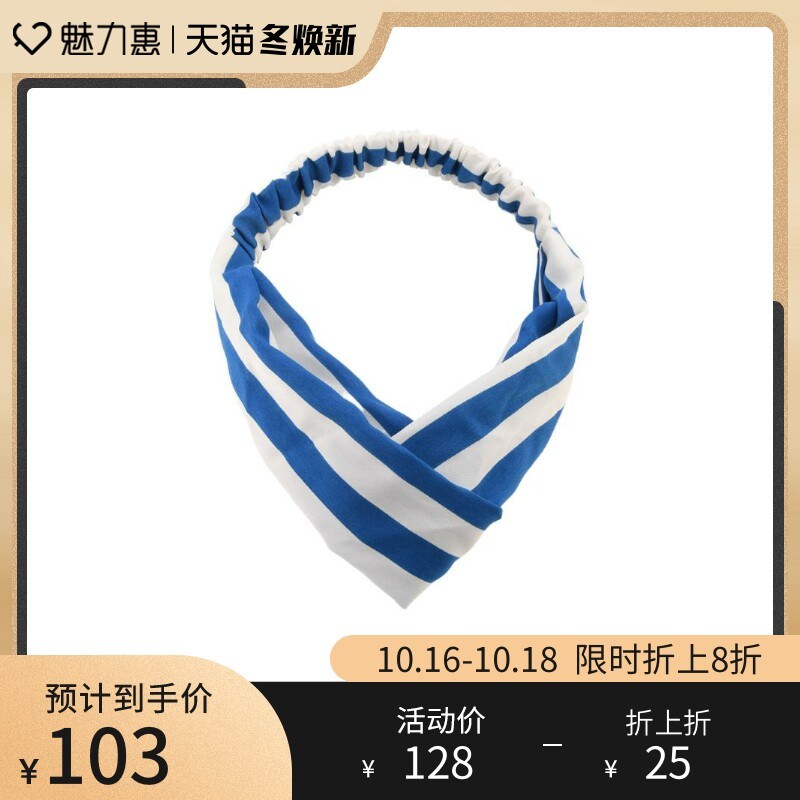 Lingo Codes classic blue-and-white stripes comfortably casual navy cross simple stylish womens hairband.