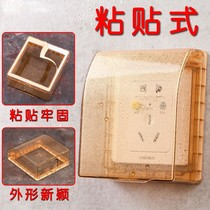 86 type transparent self-adhesive waterproof cover splash box switch waterproof bathroom toilet socket panel protective cover