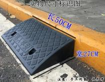 Mat stairs stairs stairs slope mat into the peace of the interior car slope mat shop door pad small portable