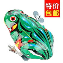 Clockwork childrens toys Toys Little Frog Jump Run will move Children Baby large tin chicken