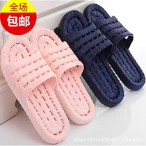 Summer couple bathroom Shower slippers male and female home indoor bath leaking deodorant hollow anti-skid soft bottom