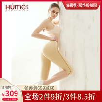 Wai Mei a liposuction body sculpting pants female thigh liposuction after shaping pants hip abdomen corset pants summer thin section