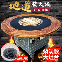 Chai feihua chicken iron pot stew stove outdoor large Goose Hotel to pot chicken burning charcoal hot pot table large pot Taiwan farmhouse