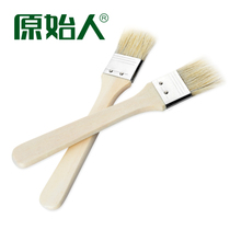 Primitive man wooden handle pig brush high temperature baking barbecue tool accessories brush barbecue brush oil sauce Brush 2