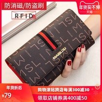 Lion Road 2019 new European and American women long wallet fashion wild large-capacity multi-function wallet female clutch