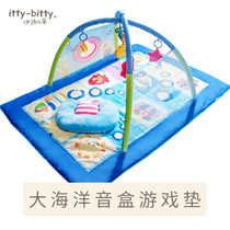 Ishibiti baby game blanket newborn baby music crawling pad fitness frame climbing game pad 0-3 years old