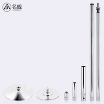 Rotatable fixed reinforced home pole dancing steel pipe home portable activities steel dancing tube school