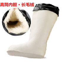 Winter rain boots plus cashmere men and women cotton sets warm rain boots in the tube high adult thickened inner liner water shoe cover