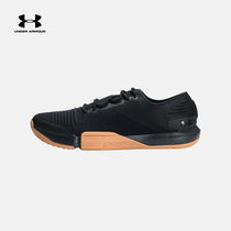 NBA-Under Armour TriBase Reign athletic training shoes-3021289