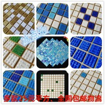 Engineering pool mosaic swimming pool glass mosaic tile fish pond bathroom exterior brick non-slip balcony outdoor