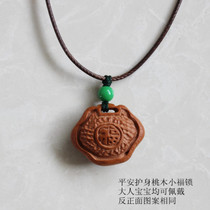 Peach wood jewelry small blessing lock necklace pendant parent-child chain baby evil body peach wood long life lock pendant