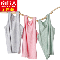 Antarctic mens cotton flower yarn vest male youth student sports casual sleeveless bottoming sweatshirt 2 pieces YS