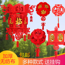 New Year small pendant Lantern layout non-woven Fu word palace lamp hydrangea Red Spring Festival decoration supplies balcony lanterns