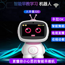 Chi Liyuan Children's Artificial Intelligence Robot Voice Dialogue Home Companion Toy National Learning Machine Learning Early Teaching Machine