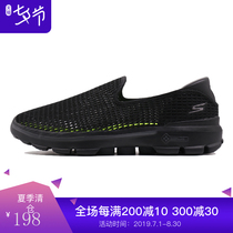 Skechers Skechers mens shoes summer one pedal lazy shoes breathable hollow casual walking shoes 6666002