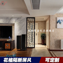J2 Dongyang wood carving Chinese antique doors and Windows screen ceiling entrance partition solid wood lattice TV set wall