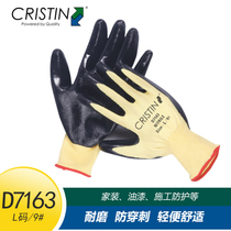 Kristin construction nitrile protective gloves wearable gloves anti puncture gloves