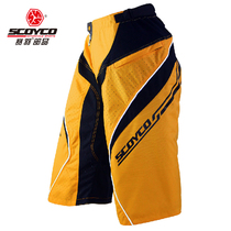 Scoyco race feather products new riding equipment spring summer pants outdoor leisure sports pants down pants P032