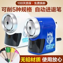 Transformers self-discharge pencil sharpener primary and secondary school students hand pencil sharpener pencil sharpener lead-free knife holder pencil sharpener