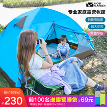 Pastoral Gaodi outdoor tent anti-rain thickening 3-4 people travel camping equipment single double portable field tent