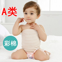 Baby Child Care stomach artifact cotton baby care belly around the abdomen warm anti-Cold wrapped around the stomach anti-kick is autumn and winter