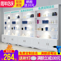 European-style product display shelf cosmetics display cabinet multi-layer container shelf showcase pharmacy beauty salon free combination