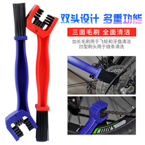 Bicycle chain motorcycle chain brush cleaning brush cleaning electric vehicle tool chain brush fly wheel brush.