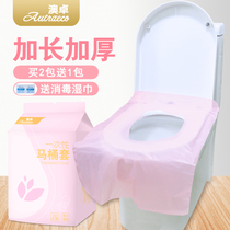 Australasia disposable toilet mat travel paste seating toilet seat toilet seat toilet cushion paper portable sleeve into the female 20 pieces