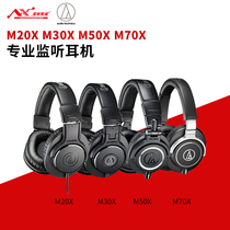 Iron Triangle M20X M30X M50X M70x professional head wearing fully enclosed listening headphones to record a mix.